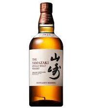 The Yamazaki Single Malt Distillers reserve 700Ml